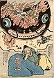 Namazu-e - Kashima absent-minded.jpg