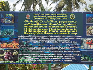 Name board, Hikkaduwa National Park.jpg