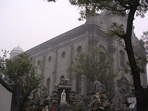 Cathedral of the Immaculate Conception, Beijing - Nantang Cathedral from the North-West courtyard