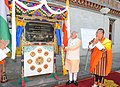 Narendra Modi unveiling the plaque to lay the foundation stone of Bhutan-India Cooperation Kholongchhu Hydroelectric Project (600MW), in Thimphu, Bhutan. The Prime Minister of Bhutan.jpg