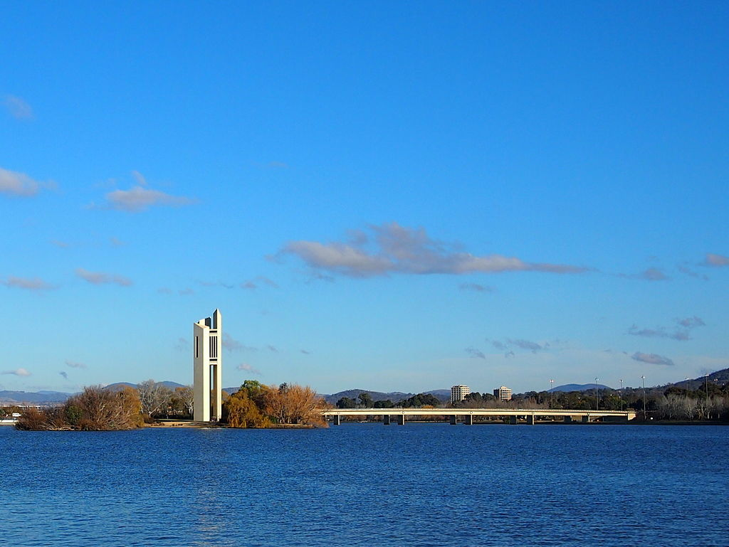National Carillon and Kings Avenue Bridge June 2013