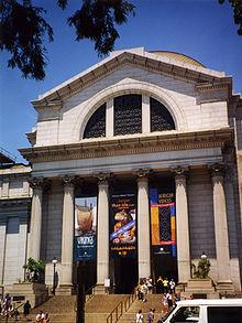 Museo Nacional de Historia Natural de los Estados Unidos - Wikiwand