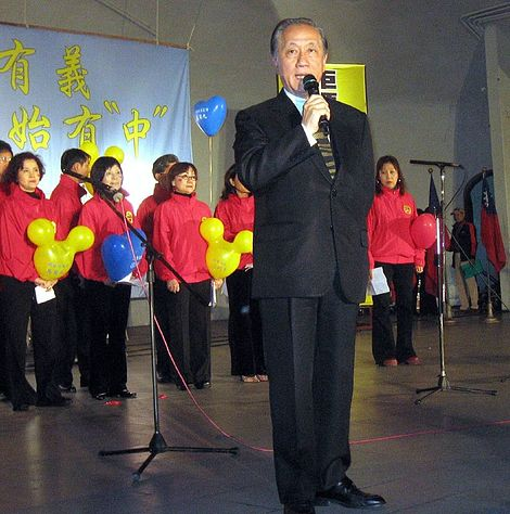 New Party Chairman Yok Mu-min.jpg