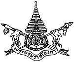 Seal of the Royal Command of Thailand