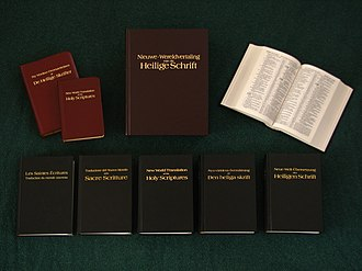 New World Translation of the Holy Scriptures - Image: New World Translation of the Holy Scriptures in various languages and versions