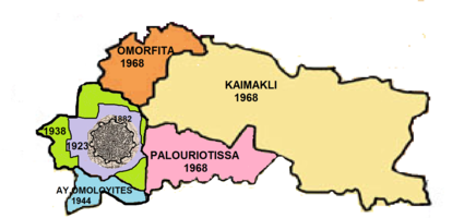 Erweiterungen des Gemeindegebiets von Nikosia