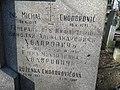 Nikolaj.Alexandrovich.Chodorovich.Tombstone.jpg