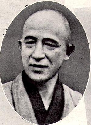 Keiji Nishitani - Image: Nisitani keiji