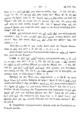 Noeldeke Syrische Grammatik 1 Aufl 162.png