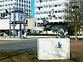 Non Violence Skulptur (Marl, Creiler Platz).jpg