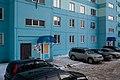 Novosibirsk - 190225 DSC 4424.jpg