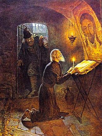 Malyuta Skuratov - Maluta Skuratov approaches Philip II in order to kill him.