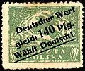 OSPropagandaDeutscherWertgleichWahltdeutsch140pf1921greenblue.jpg