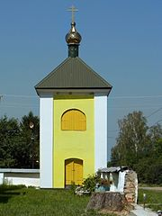 Obenyzhi Turiyskyi Volynska-Bell tower of Exaltation of the Holy Cross church-back view.jpg