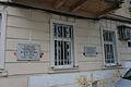 Odesa Bazarna 4 SAM 3964 51-101-0022.jpg