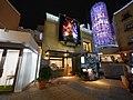 Ogawacho, Kawasaki Ward, Kawasaki, Kanagawa Prefecture 210-0023, Japan - panoramio (12).jpg