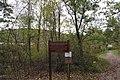 Ohiopyle State Park River Trail - panoramio (2).jpg