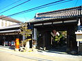 Okada Memorial Hall.JPG