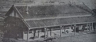 Kominato Station - Kominato Station in 1947
