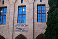 Old Technion building 04 D.F..jpg