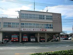 大牟田市消防本部 - Wikipedia
