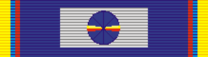 Pedro Rubiano Sáenz - Image: Order of Boyacá Silver Cross (Colombia) ribbon bar