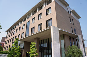 Osaka University of Comprehensive Children Education.JPG