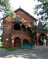 Ouglitch - Maison du Prince Dimitri-02.jpg