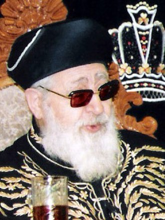 Ovadia Yosef - Rabbi Yosef in 2007