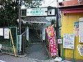 Oyama sta east.jpg