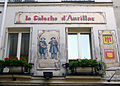 P1240545 Paris XI rue de Lappe decoration rwk.jpg