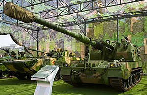 300px-PLZ_05_self_propelled_gun.jpg