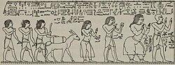Pa-rehu, de Prins van Punt, zijn vrouw en zijn twee zonen en een dochter.  (1902) - TIMEA.jpg
