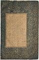 Page of Calligraphy from a Mantiq al-tair (Language of the Birds) MET DP256448.jpg