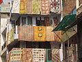 Paharganj 25 (Friar's Balsam Flickr).jpg