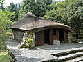 Paiwan House, Soubao Village 01.jpg