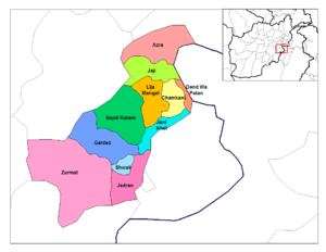 Districts of Paktia Province