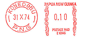 Papua New Guinea stamp type B5.jpg