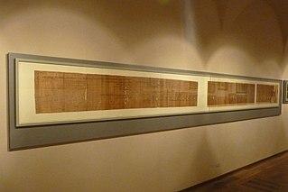 Judicial Papyrus of Turin