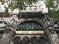 Parizsi udvar portal.jpg