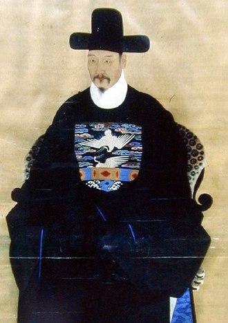 Hua–Yi distinction - Image: Parkmunsu