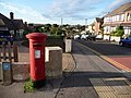 Parkstone, postbox No. BH12 44, Livingstone Road - geograph.org.uk - 1430252.jpg