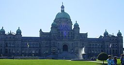 Parlamentsbygningen i september 2004.