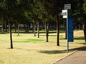 ParqueNaucalli