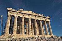 The Parthenon stands on top of the Acropolis of Athens.