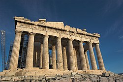The Parthenon standing on top of the Acropolis of Athens