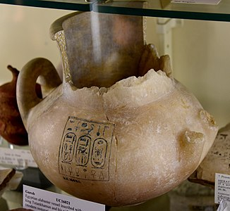 Partially restored alabaster jar with 2 handles. It bears the cartouches of pharaoh Tutankhamen and Queen Ankhesenamun. 18th Dynasty. From Gurob, Fayum, Egypt. The Petrie Museum of Egyptian Archaeology, London.jpg