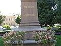 Per Brahes staty i Åbo, augusti 2015g.jpg