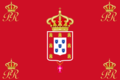 Personal Standard Peter V of Portugal.png