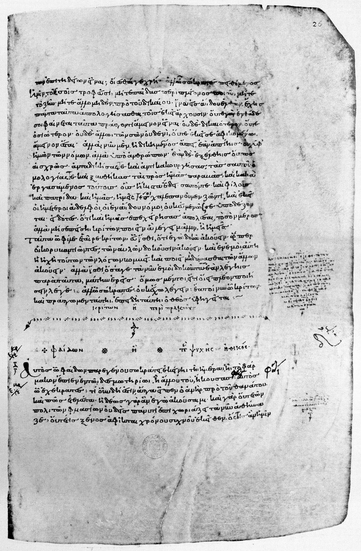 Phaidon – Wikipedia